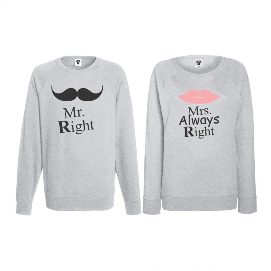 Set triko s dlouhým rukávem Mr Always Right BS-CP-007G