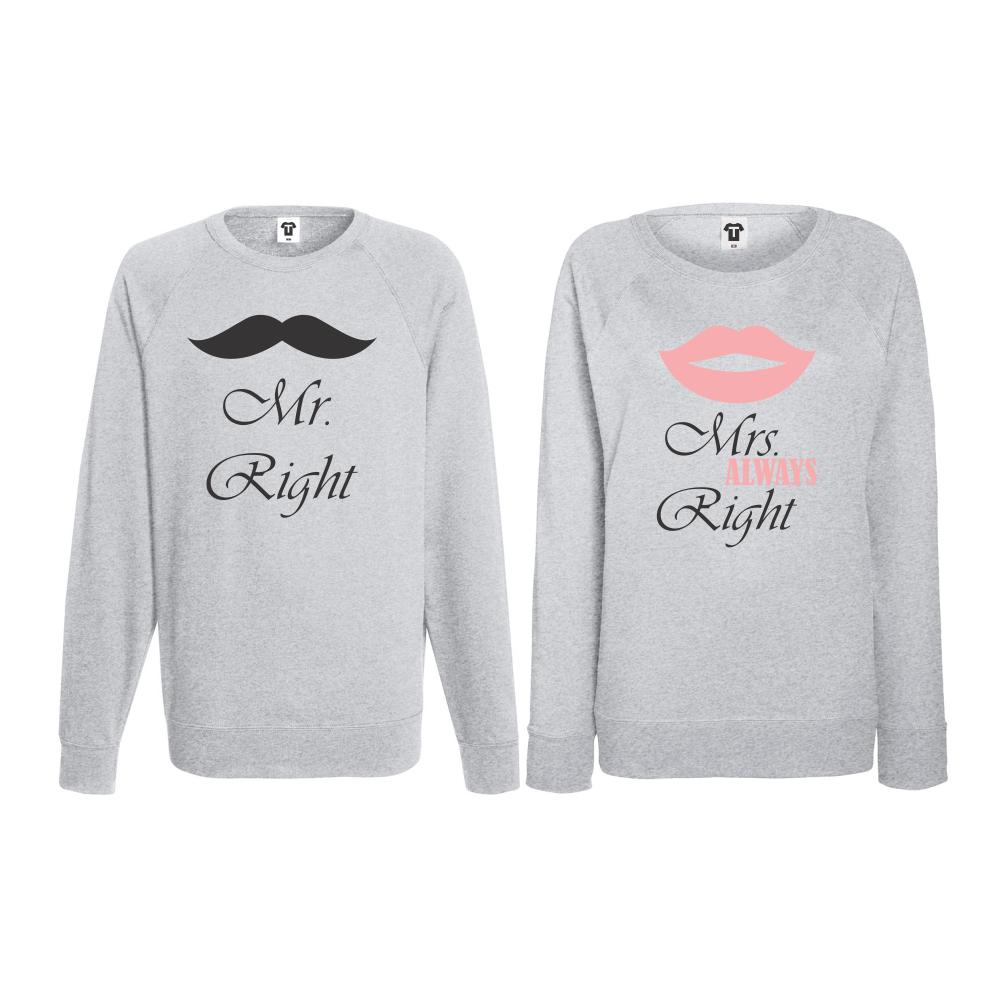 Set triko s dlouhým rukávem Mr Always Right BS-CP-009G