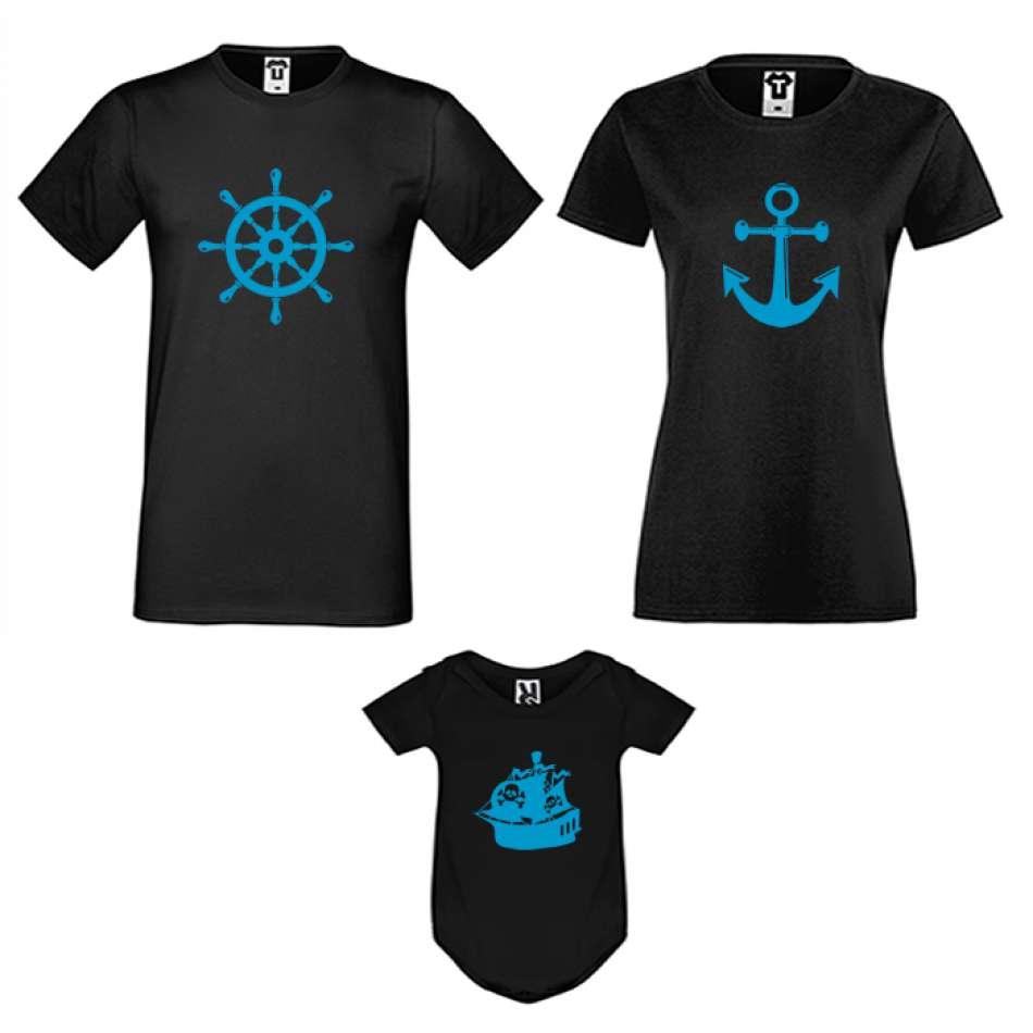 Rodinný set v bílé nebo černé barvě Anchor, Rudder and Ship